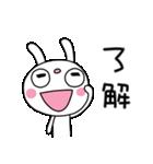 ふんわかウサギ24(あいづち編)(個別スタンプ:01)