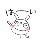 ふんわかウサギ24(あいづち編)(個別スタンプ:03)