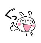 ふんわかウサギ24(あいづち編)(個別スタンプ:04)
