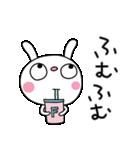 ふんわかウサギ24(あいづち編)(個別スタンプ:05)