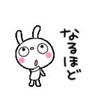 ふんわかウサギ24(あいづち編)(個別スタンプ:07)