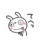 ふんわかウサギ24(あいづち編)(個別スタンプ:08)