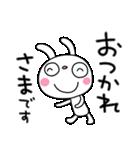 ふんわかウサギ24(あいづち編)(個別スタンプ:09)