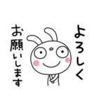 ふんわかウサギ24(あいづち編)(個別スタンプ:10)