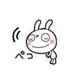 ふんわかウサギ24(あいづち編)(個別スタンプ:12)