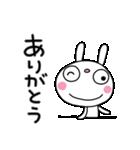 ふんわかウサギ24(あいづち編)(個別スタンプ:13)