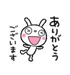 ふんわかウサギ24(あいづち編)(個別スタンプ:14)
