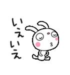 ふんわかウサギ24(あいづち編)(個別スタンプ:15)