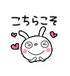 ふんわかウサギ24(あいづち編)(個別スタンプ:16)