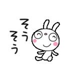 ふんわかウサギ24(あいづち編)(個別スタンプ:18)