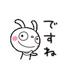 ふんわかウサギ24(あいづち編)(個別スタンプ:19)