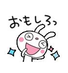 ふんわかウサギ24(あいづち編)(個別スタンプ:21)