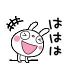 ふんわかウサギ24(あいづち編)(個別スタンプ:23)