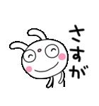 ふんわかウサギ24(あいづち編)(個別スタンプ:25)