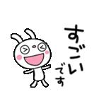 ふんわかウサギ24(あいづち編)(個別スタンプ:26)
