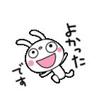 ふんわかウサギ24(あいづち編)(個別スタンプ:28)