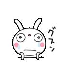 ふんわかウサギ24(あいづち編)(個別スタンプ:29)