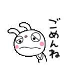 ふんわかウサギ24(あいづち編)(個別スタンプ:30)