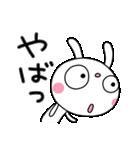 ふんわかウサギ24(あいづち編)(個別スタンプ:31)