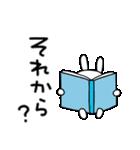ふんわかウサギ24(あいづち編)(個別スタンプ:33)