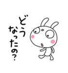 ふんわかウサギ24(あいづち編)(個別スタンプ:34)