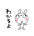 ふんわかウサギ24(あいづち編)(個別スタンプ:35)