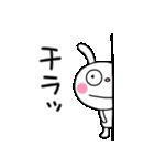 ふんわかウサギ24(あいづち編)(個別スタンプ:36)