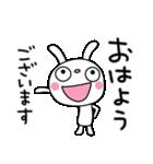 ふんわかウサギ24(あいづち編)(個別スタンプ:37)