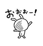 ふんわかウサギ24(あいづち編)(個別スタンプ:38)