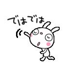 ふんわかウサギ24(あいづち編)(個別スタンプ:39)