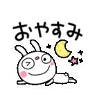ふんわかウサギ24(あいづち編)(個別スタンプ:40)