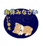 よちよち豆柴 優しい夏(個別スタンプ:7)