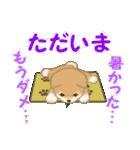 よちよち豆柴 優しい夏(個別スタンプ:39)