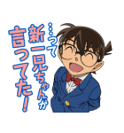 背景が動く 名探偵コナン(個別スタンプ:01)