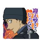 背景が動く 名探偵コナン(個別スタンプ:03)