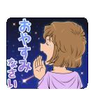 背景が動く 名探偵コナン(個別スタンプ:20)