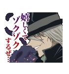 背景が動く 名探偵コナン(個別スタンプ:23)