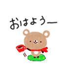 丁寧&シンプルくまのスタンプ(個別スタンプ:1)