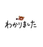 丁寧&シンプルくまのスタンプ(個別スタンプ:4)