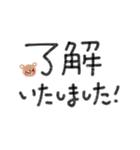 丁寧&シンプルくまのスタンプ(個別スタンプ:5)