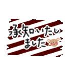 丁寧&シンプルくまのスタンプ(個別スタンプ:7)