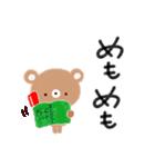 丁寧&シンプルくまのスタンプ(個別スタンプ:8)