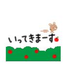 丁寧&シンプルくまのスタンプ(個別スタンプ:9)