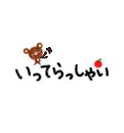 丁寧&シンプルくまのスタンプ(個別スタンプ:10)