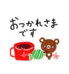 丁寧&シンプルくまのスタンプ(個別スタンプ:13)
