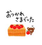 丁寧&シンプルくまのスタンプ(個別スタンプ:14)