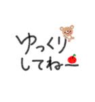 丁寧&シンプルくまのスタンプ(個別スタンプ:15)