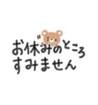 丁寧&シンプルくまのスタンプ(個別スタンプ:16)