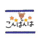 丁寧&シンプルくまのスタンプ(個別スタンプ:18)