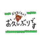 丁寧&シンプルくまのスタンプ(個別スタンプ:19)